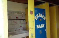 营地婴儿专用换洗区域